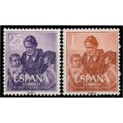 España Spain 1296/97 1960 III Centenario de la muerte de San Vicente de Paul Lujo MHN
