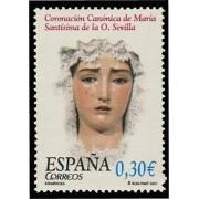 España Spain 4342 2007 Coronación Canónica de María Santísima de la O , lujo MNH