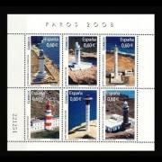 España Spain 4430 2008 Faros, lujo MNH
