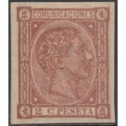 España Spain Variedad 162s 1875 Alfonso XII Sin Dentar