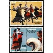 España Spain 4501/02 2009 Bailes y danzas populares, lujo MNH