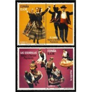 España Spain 4508/09 2009 Bailes y danzas populares, lujo MNH