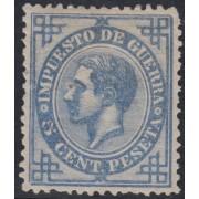 España Spain Variedad 183ec 1876 Alfonso XII Variedad Color MH