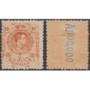 España Spain Variedad 280N 1909 - 1922 Valor Clave Muestra