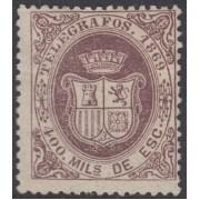 España Spain Telégrafos 30 1869 Escudo de España Coat of Spain MH