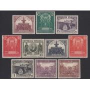 España Spain 604/13 1931 Unión Postal Panamericana MNH