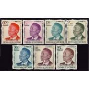 Guinea Ecuatorial 4/10 1969 - 1º Aniversario de la Independencia