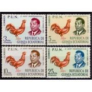 Guinea Ecuatorial 11/14 1970 - 2º Aniversario de la Independencia