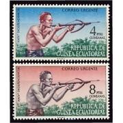 Guinea Ecuatorial 15/16  1971 - 3º Aniversario de la Independencia