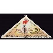 Guinea Ecuatorial 17 1972 - 3º Año Triunfal