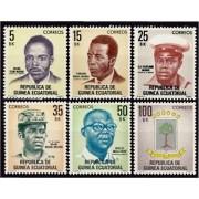 Guinea Ecuatorial 18/23 1981 - Básica