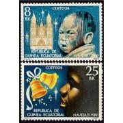 Guinea Ecuatorial 24/25 1981 - Navidad 80