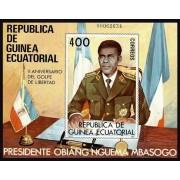 Guinea Ecuatorial 26 1981 - 2º Aniversario Libertad