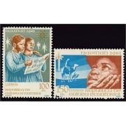 Guinea Ecuatorial 30/31 1981 - Navidad 81