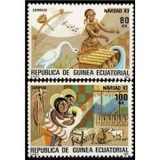 Guinea Ecuatorial 49/50 1983 - Navidad 83