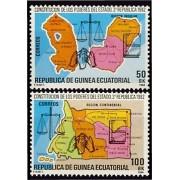 Guinea Ecuatorial 51/52 1984 - Constitución de los Poderes del Estado