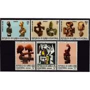 Guinea Ecuatorial 57/62 1984 - Cultura