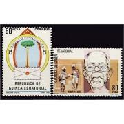 Guinea Ecuatorial 69/70 1985 - Homenaje al Primer Cartero