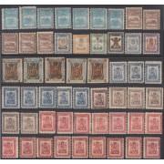 España Spain Nº 1/53 1893 - 1894 Franquicias Postales Militares MH Military