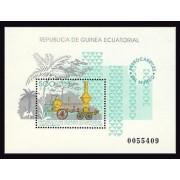 Guinea Ecuatorial 148 1991 - Ferrocarriles HB