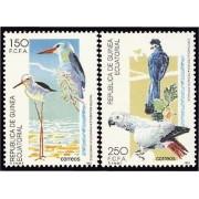 Guinea Ecuatorial 156/57 1992 - Naturaleza