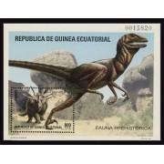Guinea Ecuatorial 185 1994 - Fauna Prehistórica HB Dinosaurio Dinosaur