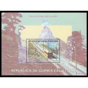 Guinea Ecuatorial 209  1995 - Ferrocarriles HB