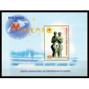 Guinea Ecuatorial 303  2003 - En el umbral del Milenio HB