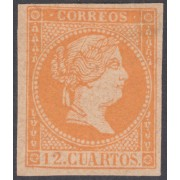 España Spain NE 1 1856  No Emitido No Expendido Isabel II Sin goma