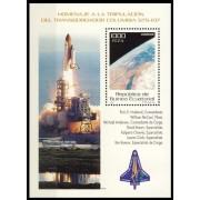 Guinea Ecuatorial 336 2004 - Homenaje a la tripulación del Columbia STs-107 HB