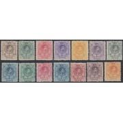 España Spain  267/80 1909/1922 Alfonso XIII Medallón MH Stamps