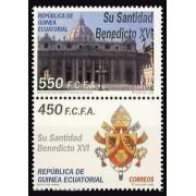 Guinea Ecuatorial 368/69 2006 - Benedicto XVI