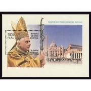 Guinea Ecuatorial 370 2006 - Benedicto XVI HB