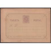 España Spain Entero Postal 7 1875