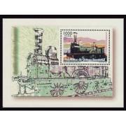 Guinea Ecuatorial 392 2007 - Trenes  HB