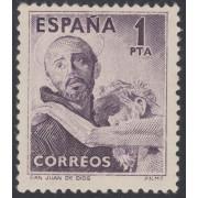 España Spain 1070 1950 San Juan de Dios Religión MH