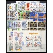 España Spain Año Completo Year Complete 1982 Block of 4 + 4 HB MNH