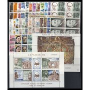 España Spain Año Completo Year Complete 1980 BL. 4 + 4 HB MNH