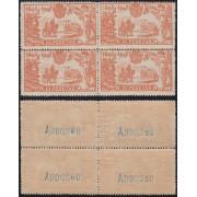 España Spain  266 Bl.4 (257/66) 1905 Quijote Cervantes MNH