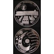 España Spain Monedas 1992 Cincuentin Palacio Real 25 Ecus plata