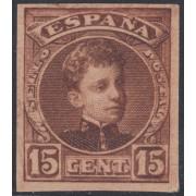 España Spain NE 11 1901/1905 Variedad  Prueba Alfonso XIII Cadete
