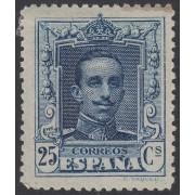 España Spain NE 23 1922/1930 Alfonso XIII Vaquer MH No emitidos