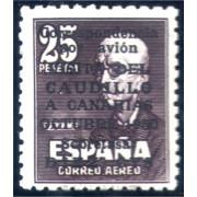 España Spain 1090 1951 Viaje del Caudillo a Canarias MNH Marq. Hevia