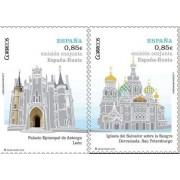España Spain Emisión conjunta 2012 España-Rusia Palacio Episcopal Astorga MNH