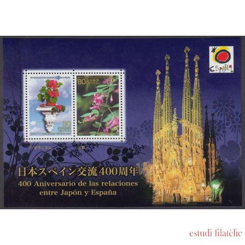 España Spain Emisión conjunta 2013 Japón-España Flora Sagrada Familia Gaudí MNH