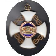 Italia Italy 1900 - 1946 Cruz de la Orden de la Corona de Italia EBC