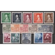 España Spain Año Completo Year Complete 1952 MH Sombras Stamps