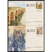 España Spain Entero Postal ( tarjeta ) 137/38 1984 Turismo Badajoz Murcia