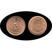 Mexico Mejico 2 pesos 1945 Oro Au gold