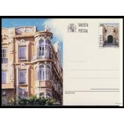 España Spain Entero Postal ( tarjeta ) 159 1995 Turismo Melilla